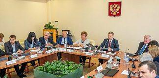 Совет депутатов Одинцовского округа