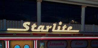 Старлайт в Одинцово