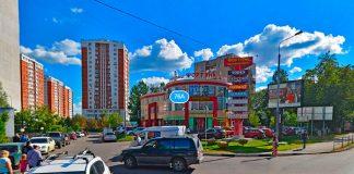 ТЦ Фортуна в Одинцово