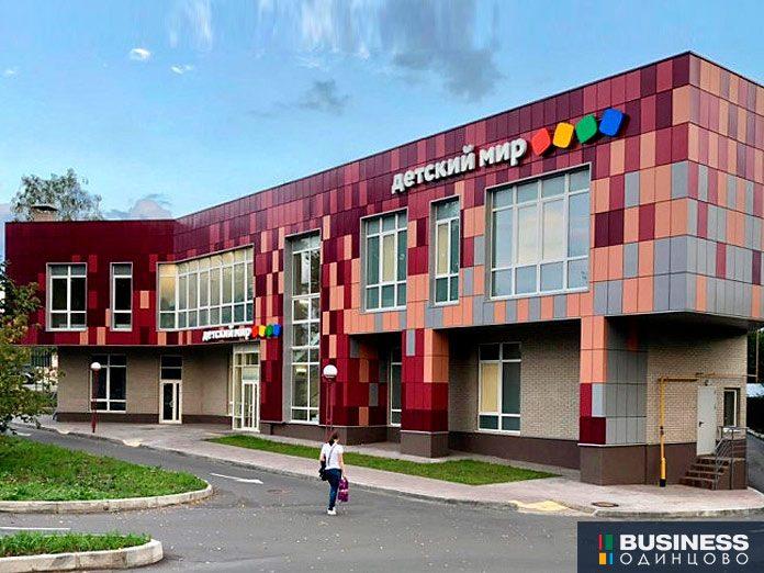 Торговый центр в Звенигороде