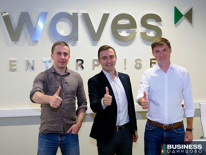 Фонд «Сколково» и Waves открыли Блокчейн-центр