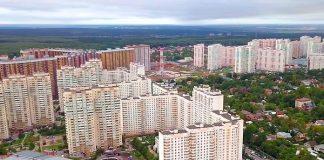 Мкр. Трехгорка в Одинцово