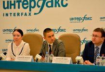 руководитель Департамента недвижимости Минэкономразвития Алексей Бутовецкий