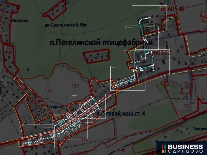 Изъятие земель в Одинцово