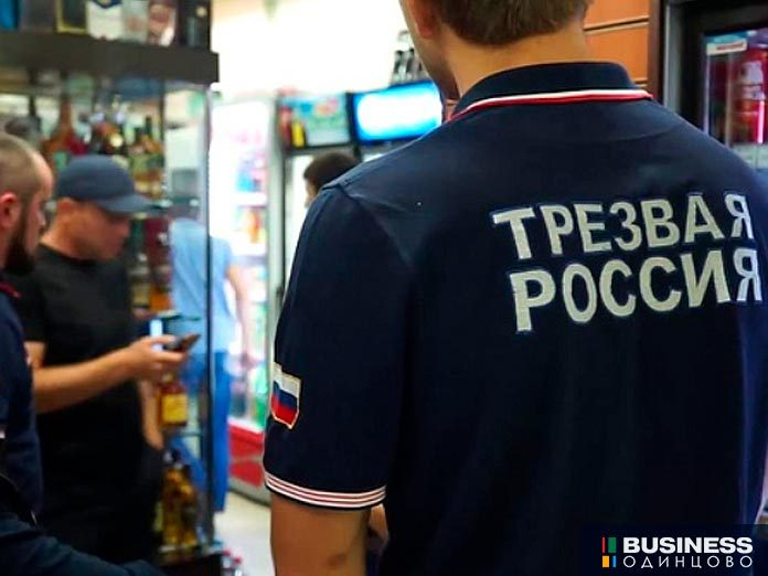 Единая Россия и Трезвая Россия