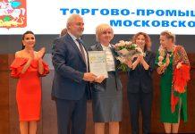 Ольга Селезнёва - Леди-бизнес Подмосковье 2019
