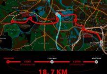 Рублево-Архангельская ветка метро