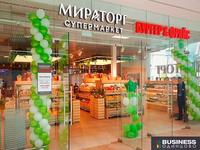 Бургерная Мираторга