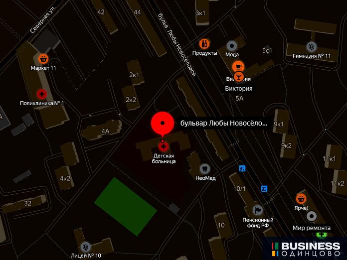 новое приёмное педиатрическое отделение, поадресу: бульвар Любы Новосёловой, дом 6