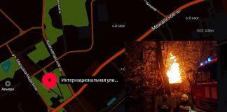 Сгорел дом на ул.Интернациональная в Одинцово