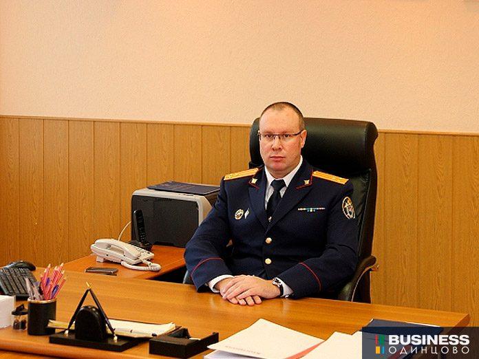 Щеголихин Александр Анатольевич