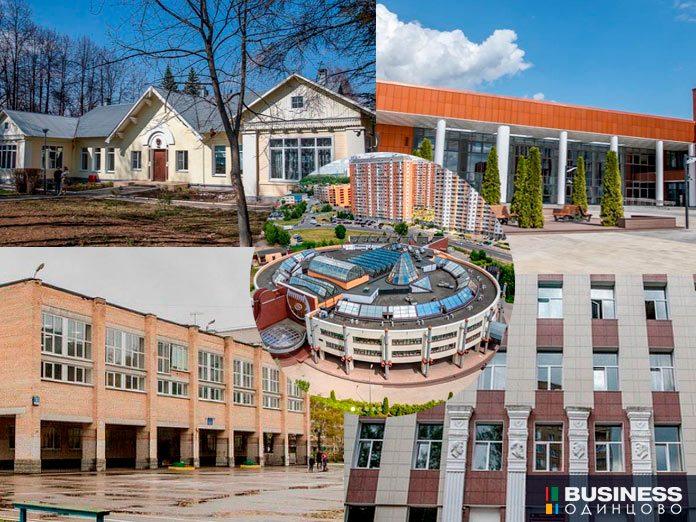 Лучшие школы Одинцово в 2019 году