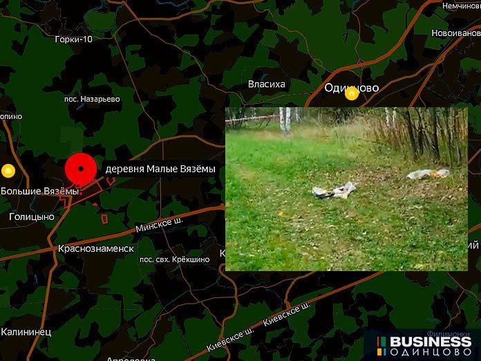 Взрывчатка возле деревни Малые Вяземы