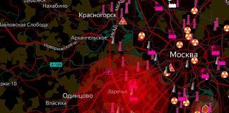 Загрязнение воздуха на Западе Москвы