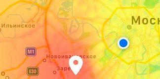 Грязный воздух в Одинцово