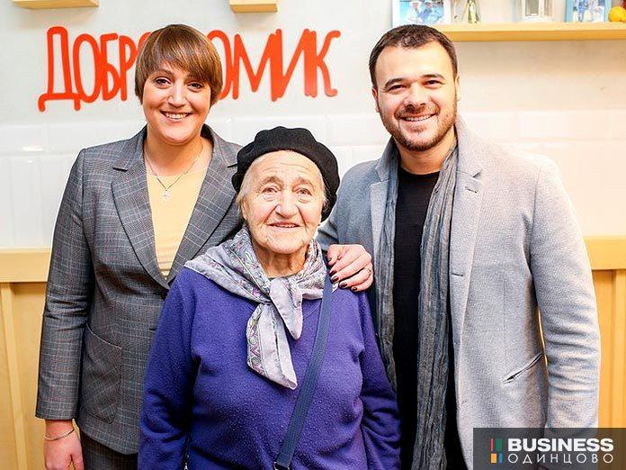 Добродомик Агаларова