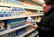 Цены на молочную продукцию