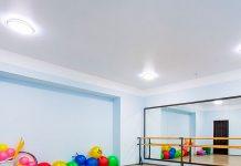 Продается бизнес: детский центр в Одинцово