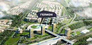 ТЦ ГЕЛИОН в Сколково