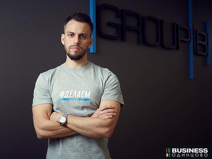 Сооснователь Group-IB Илья Сачков.