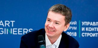 Александр Лаптев - руководитель департамента градостроительных услуг фонда «Сколково»