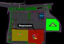 Леденцовопарк - торговый центр в Одинцово