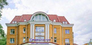 Продается бизнес-центр в Одинцово