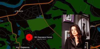 руководитель сети СПА-салонов Нурия Хашимова