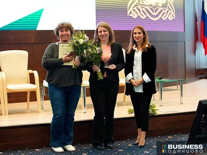 Победители конкурса «Лучшая организация туристской индустрии в Московской области»