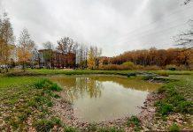 Парк здоровья в Одинцово