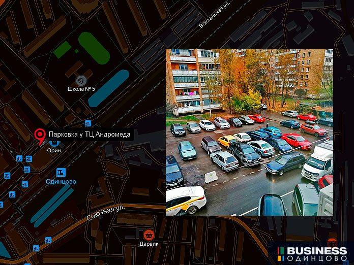 Парковка на ул.Вокзальная напротив ТЦ Андромеда