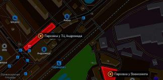 Парковка у станции Одинцово