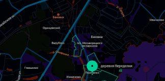Дер.Переделки в Одинцово