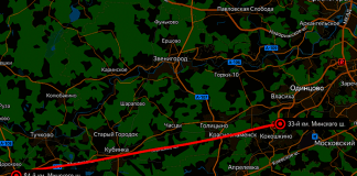 Платный участок Минского шоссе с 33 по 84 км.