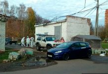 Разлив ртути в Одинцово