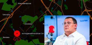 АртёмВасильев - ректор Московского финансово-промышленного университета «Синергия»