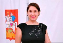 Марина Шибанова - бывший начальник территориального управления Назарьевское