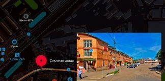 Парковка на Союзной улице в Одинцово