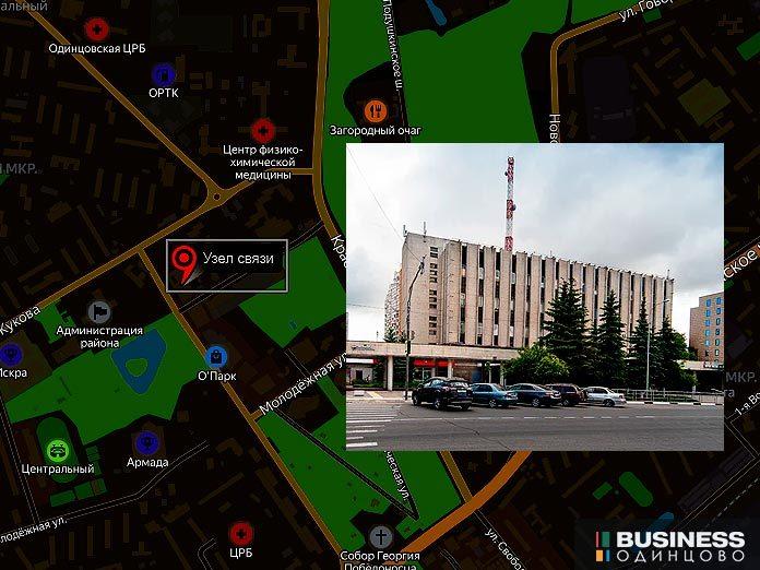 Здание бывшего узла связи на ул.Маршала Жукова в Одинцово