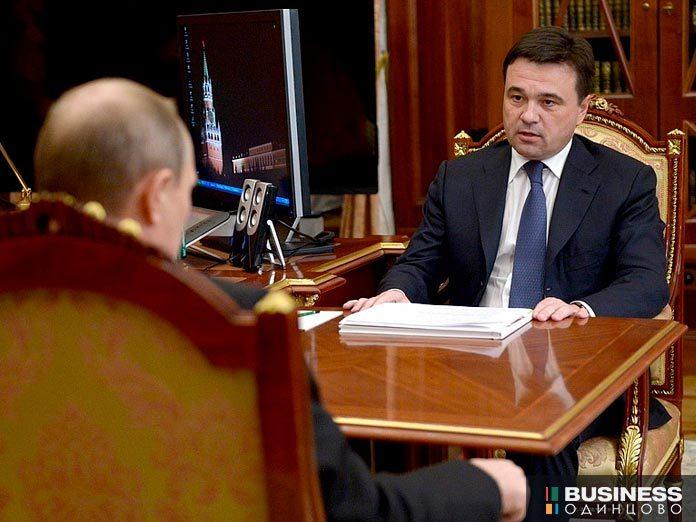 Андрей Воробьёв и Владимир Путин