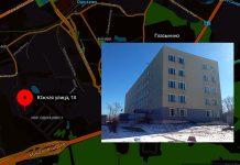 Продаётся здание в Одинцово-1