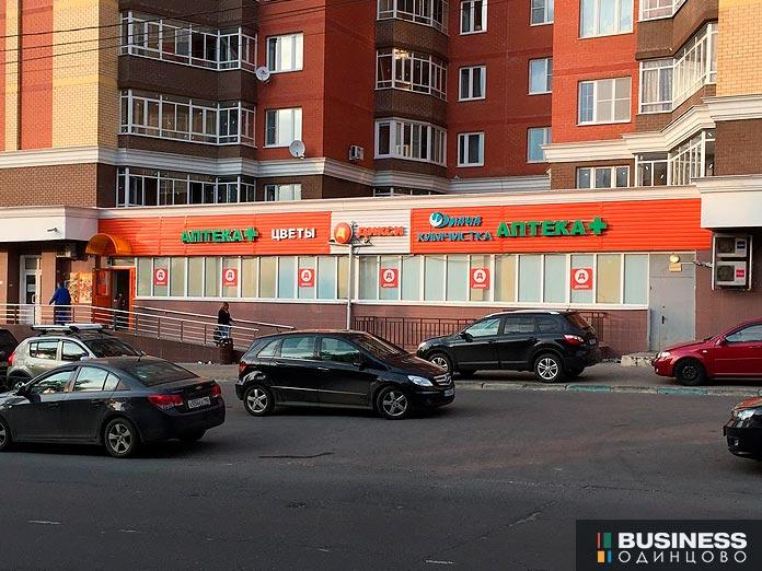 Продаётся здание на Садовой в Одинцово