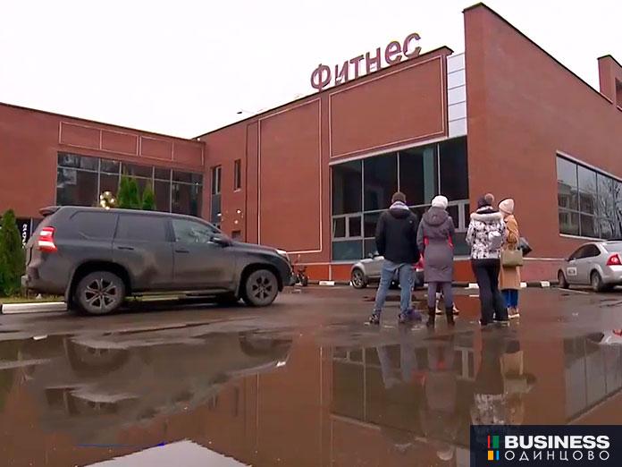 Фитнес-клуб Dr. Loder в Заречье (Одинцовский округ) закрылся