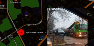 Эвакуация автомобилей на Красногорском шоссе