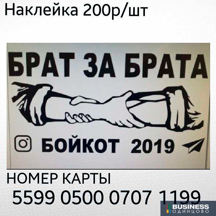 Бойкот Яндекс.Такси: забастовка водителей