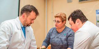 отдел экспертизы качества оказания медицинской помощи