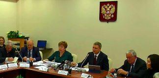 Заседание Совета депутатов Одинцовского округа