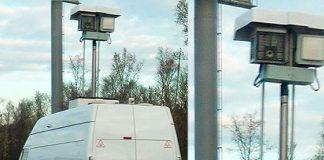 Комплекс фотовидеофиксации в Одинцово