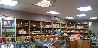 Продаётся продуктовый магазин в Трехгорке