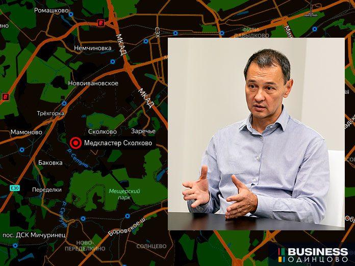 Михаил Югай - генеральный директор Фонда Международного медкластера Сколково
